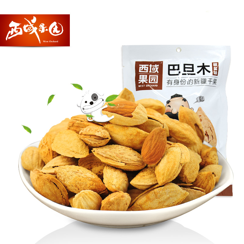 West Orchard Almonds Nuts